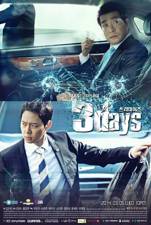 ユチョン「Three Days」、キム・ヒョンジュン「感激時代」を抜き視聴率1位に!今後の視聴率争いの行方は・・・?