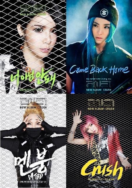 2NE1、ビルボード「ビルボード200」で61位にランクインでK-POP史上最高記録!