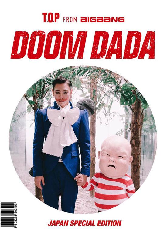 TOP_DOOM-DADA